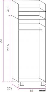 D/G45 gardróbszekrény magasítóval méretei