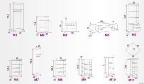 D/SZ 640 cm-es variálható szekrénysor méretei