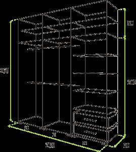 Lux tolóajtós gardrób szekrény 240 cm méretei